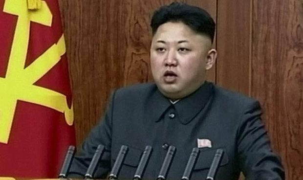 Kim Jung Un Fat